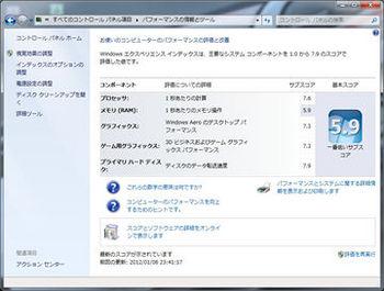 20120101_Z07.jpg