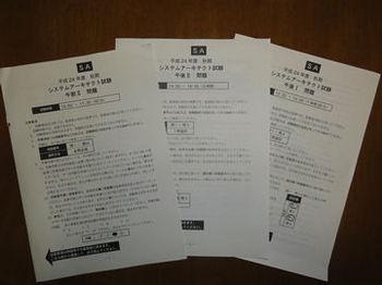 2012102101_SA.jpg