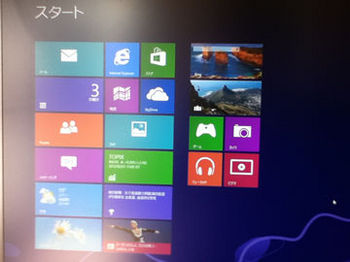 2013021108_Win8Start.jpg