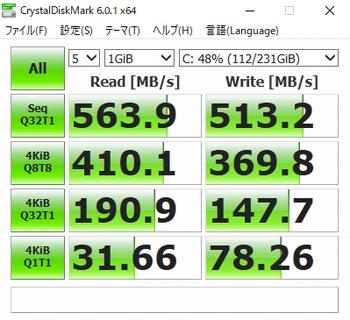 2018090109_MX500_SSD_CrystalDiskMakrResult.JPG