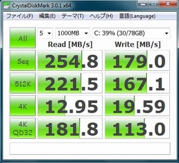 CrystalDiskMarkBenchResult.jpg