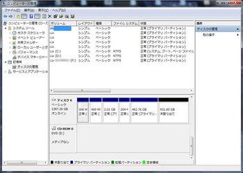 NAS_HDD_2011011201.jpg