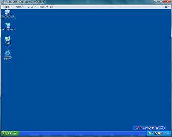 Windows XP Mode.JPG